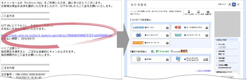 【現金系決済について】