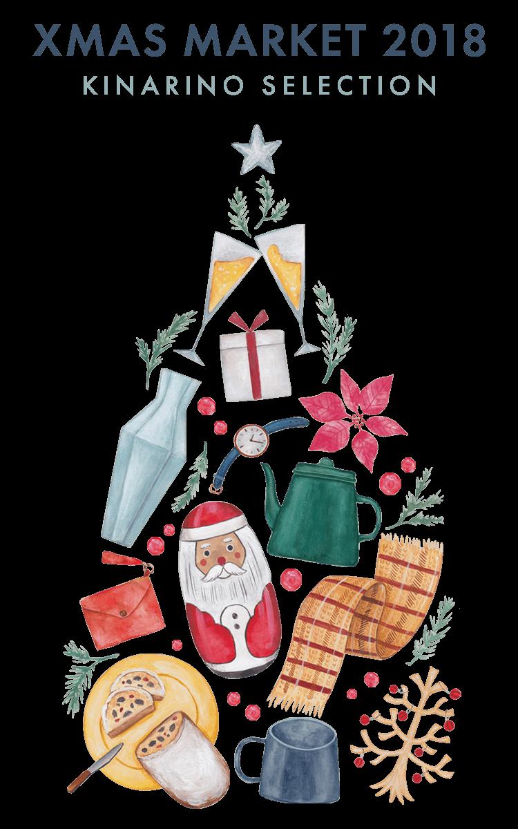 クリスマスマーケット 2018 | XMAS MARKET 2018