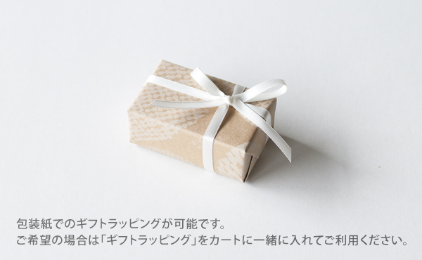 【BIRDS' WORDS STORE専用】BIRD REST GIFT BOX