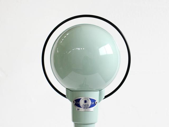 JIELDE|Desk Lamp