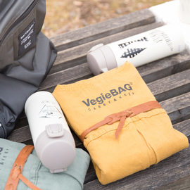 VegieBag|VegieBag×SUU マルシェバッグ