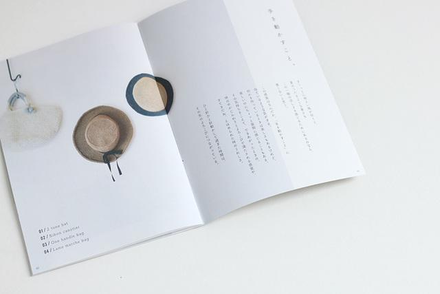 夏に持ち歩きたくなるようなバッグや帽子を集めた、雑誌感覚のリトルプレス『Patterns Note(KN10)』にもアイテムが掲載されています。 「編み図だけほしい!」という方は、こちらをご覧ください。