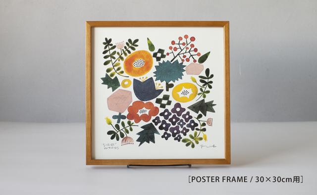 色とりどりの花々が描かれたポスター『FLOWER』。ホワイトはもちろん、ブラックのスタンドもデザインを邪魔することなくディスプレイできます。