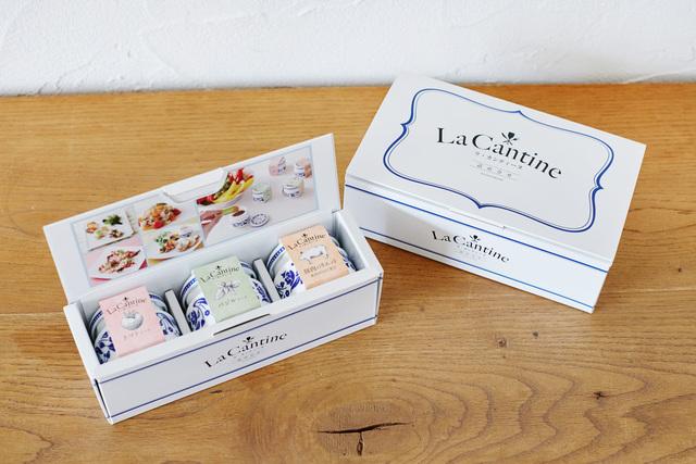 La Cantine|詰め合わせギフト