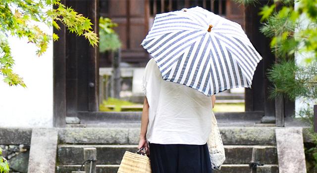 SUR MER|リネン日傘