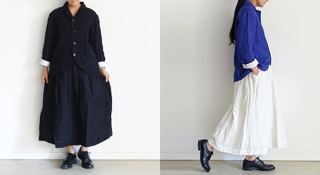 ichi Antiquités|Cotton Linen Color Skirt