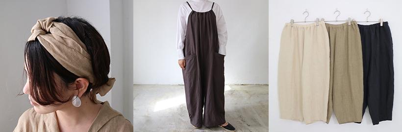 \新着ストア/ゆったりくつろげる、大人のカジュアル服が見つかる「UNLIMI」